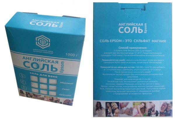 """Epsom salts for baths, """"SUFMC"""", 1 kg"""